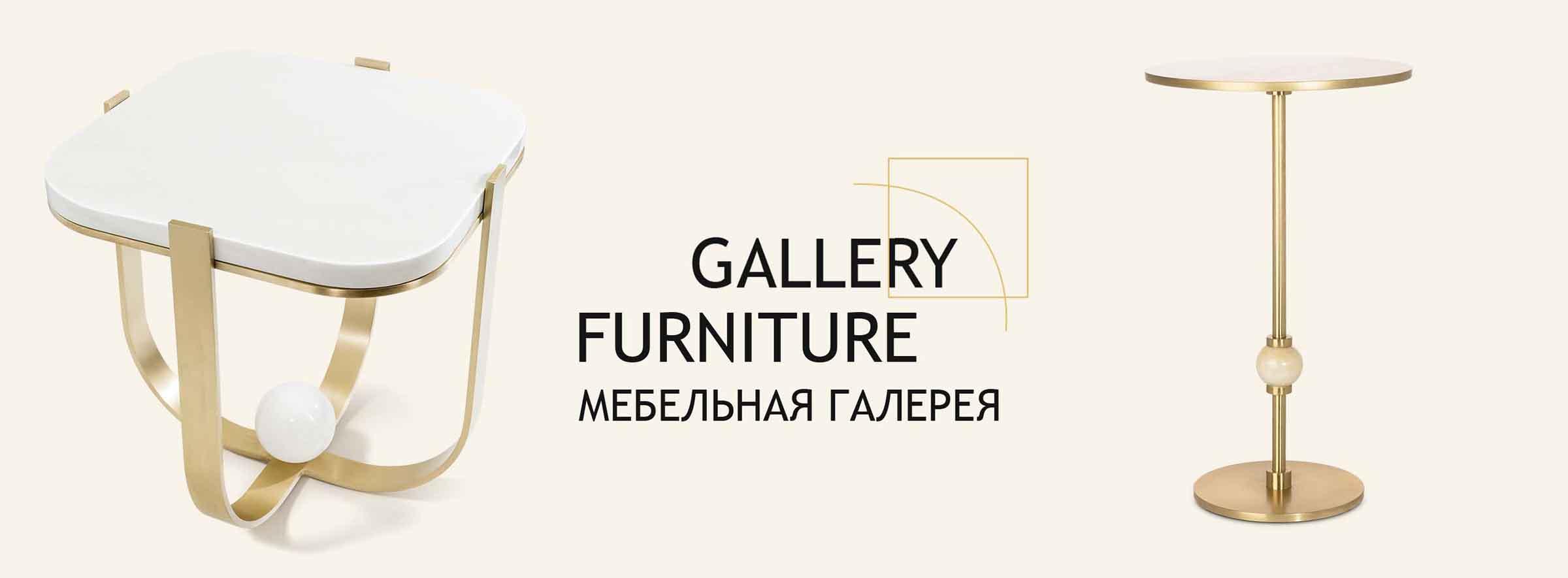 Элегантная мебель для каждого дома Any-home.ru